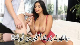 سكس تونسي محارم Xxx أشرطة الفيديو محلية الصنع في Arabian Porn Com